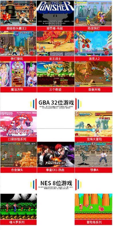 video-game-videogame-console-emulador-x6 (4)